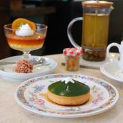 [ 板橋美食 ] 淺藍 × merci creme~老屋甜點,午後的布丁、抹茶小富士與美味可頌