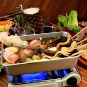 【周花花甲飽沒】台北信義區 燒酒一杯 SojuHanjan 台灣首間Hunting Bar!