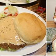 【台南美食】小清新風格美式漢堡店!大份量親民價格:AJ Burger美式餐廳