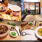 【高雄-Manniu慢牛 創意牛肉料理】馬來西亞主廚│已牛肉為主食的異國風創意料理~附菜單