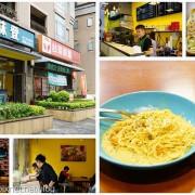 【食記】靠近三井Ooulet的麥味登林口未來城店,用餐環境乾淨無油煙味