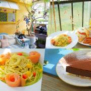 D.G.Cafe 花園咖啡 大稻埕咖啡 迪化街下午茶 手工蛋糕很強!!