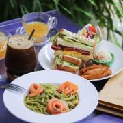 【台北‧食記】D.G Cafe一秒飛到南法享用早午餐