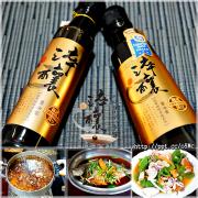 【淬釀醬油】非基因改造黃豆,通過125道嚴格把關,釀造而成!簡單配方,國際美味認證,健康吃得到