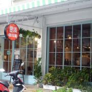 豐富又滿足的早午餐,隱藏於巷弄內--土城早午餐豐滿延吉店咖啡下午茶体驗心得