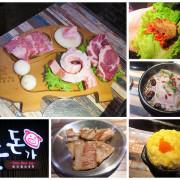 【台北韓式料理】咚咚家dondonga韓式豬肉,大推伊比利豬綜合盤,免動手有專人幫忙烤肉!