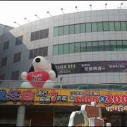 [食記]高雄漢神巨蛋台灣第一家&牛角次男坊,特別加場史努比場外展!!!!