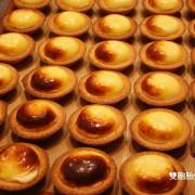 高雄左營【BAKE CHEESE TART】漢神巨蛋甜點 / 爆漿起司塔 / 鮮乳霜淇淋/ 高雄下午茶