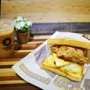 【新北】中和 吐司工寓Tosicon-四號公園店 永和也有韓式鐵板吐司專賣囉~一起吃韓國風早餐!