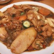 來自韓國第一安東燉雞,火辣辣的好味道!!「 鳳雛찜닭」台灣首店 ♪
