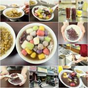 【台南永康區】媽啊!我的碗裡有彩虹!馬卡龍湯圓搶戲又好吃,夏日必備:御品紅豆