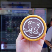 [彰化美食] 第一台-18度保鮮冰淇淋自動販賣機:Terry BEAR手工珍品冰淇淋~精誠夜市正對面路口,牛奶+鮮奶油+天然食材~