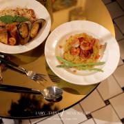 【男子的日常生活】Fairy Taipei 台北東區餐酒館,美麗空間裡的五感享受,夜晚與燭光歐式料理為伍。國父紀念館站