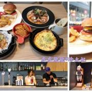 『嘉義美食』美式工業風格隱藏著台式媽媽的美味 ||DEN小餐館|| 白天也微醺x嘉義秀泰廣場商圈美食!