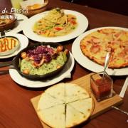 《美食推薦》【桃園】Casa de Pasta 凱薩帝義麵家義式餐廳(桃園統領店)。桃園火車站前商圈美食 平價義式料理 份量大CP高 還有冰淇淋無限吃到飽 桃園必吃美食推薦
