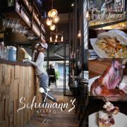 【台北美食】舒曼六號餐館Schumanns Bistro No. 6-政大校園旁充滿文藝氣息的無國界歐式小酒館獨特建築值得一訪!/政大/文山區/台北市