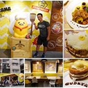 台北東區美食 蛋黃哥五星主廚餐廳~療癒一哥進攻台北,超好拍又好吃