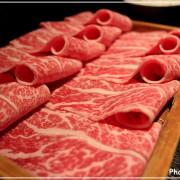 (火鍋)三燔美麗華。頂級牛肉海鮮喫到寶 @台北大直區