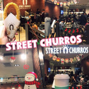 【台北信義】Street Churros~韓國超人氣好好吃阿啾吉拿圈