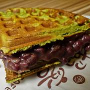 30塊就可吃到的美味料多高CP鬆餅!! Ulike賴客 咖啡 鬆餅專門店 捷運三重國小站對面