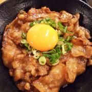 (美食-捷運西湖站)我的老天鵝阿~完勝!小學日燒肉丼食堂超越地表最強丼飯!