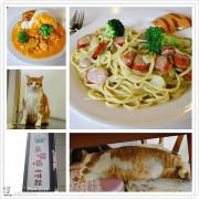 【台中 東區】朵喵喵咖啡館。以可愛貓咪餐具呈上美味餐點,萌貓相陪的舒適用餐環境