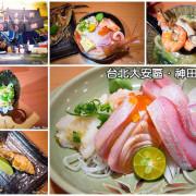 【吃喝.台北】臨江街夜市神田食堂~價錢親民的日本料理,可以吃得澎湃又滿足