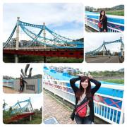 【台中景點】藍天白雲橋~絕美的異國風,以優雅的古典姿態展望藍天白雲