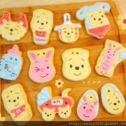 日光和煦【手作烘焙甜點.收涎/生日/婚禮餅乾】客製一個專屬於自己或寶貝的餅乾哦…不僅造型好看餅乾吃起來超有脆度,連媽媽們也瘋狂啊…
