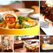 [台北大安]科技大樓義式料理推薦!尊重食材的原始風味,義式經典美味滿點!Campagna坎培娜義式料理