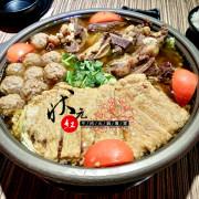台北林森北路巷仔內ㄟ狀元紅牛肉火鍋