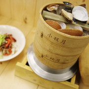 【台南美食】小双月飯湯(台南創始店)-個人海鮮蒸籠.鮪魚肉燥飯