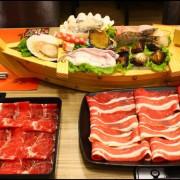 [食記]精製鍋物就在陶林日式涮涮鍋(台南永華店)