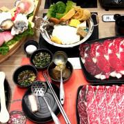 【台南市-中西區】陶林日式涮涮鍋   湯好料足服務好的品質涮涮鍋