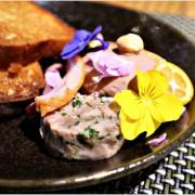 [台北大安]Grace Restaurant 澳洲創意料理:台灣在地食材法式詮釋,全新味蕾饗宴 經典菜色發表會,澳洲主廚哈雷打造工業風酒館
