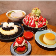 草莓控注意♥冬季限定 抹茶、草莓一次滿足 高雄手作創意甜點-東門茶樓 抹茶草莓雪花冰