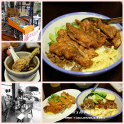 『食記』新竹市.新竹都城隍廟.厚道飲食店 新竹店(古早味,餐點好吃)
