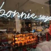 【食台北│Bonnie Sugar 森林店】花叢堆下吃甜甜
