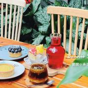 【善導寺站美食】Bonnie Sugar森林店。森林系甜點咖啡廳,台北不限時咖啡廳下午茶