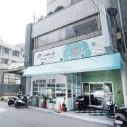【台南美食餐廳】就醬吃私房小廚|中式料理六人套餐,份量澎湃一人不到兩百元!