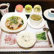 【台南美食餐廳】就醬吃私房小廚|隱身巷弄的厲害餐廳,用料豪邁又講究!