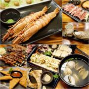 夯海味燒烤. 宜蘭市美食▋ 新鮮海味燒烤上桌,美味真澎拜