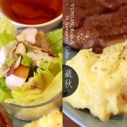 【雲林美食】斗六質感早午餐『藏秋』現點現做,美味上桌!(附價格表)