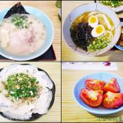 ☞【高雄 前金】麵屋一晴~值得連續回訪的烏龍麵店,每道烏龍麵的湯頭都很好喝又有特色!!