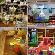 [三重 樂福LOVE親子餐廳]全台唯一室內摩天輪親子餐廳 決明子沙坑 夢幻木質廚房組  優質餐點優雅氣氛  大人來也可以吃飽又滿足