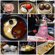 【美食】逗鼎頂級麻辣火鍋。火焰女神肉片、松阪豬玫瑰 特色創意鍋物。神奇寶貝球太療癒。逗點心。公館美食