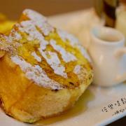 【台北下午茶甜點】倍樂堤鬆餅專賣店Palette waffle.60種甜鹹口味鬆餅應有盡有,水果嘉年華布蕾繽紛你的味蕾 (附完整菜單Menu)