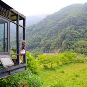 【新竹尖石 美食】近內灣老街,山中透明玻璃屋,環山圍繞,很適合放空享受一片寧靜感。Z Cafe