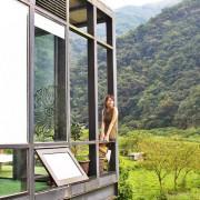 ☞新竹美食☜Z CAFE。景觀民宿。咖啡餐廳。IG風潮來襲。山中的美麗透明屋,近360度的美景映入眼簾,各個小角落都充滿了創意巧思,就讓我這樣輕鬆地感受大自然的氣息吧