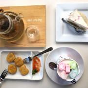 【新竹/尖石】雲霧中的玻璃小屋--Z Cafe景觀民宿.咖啡餐廳★愛拍照不能錯過這裡(餐點、內部擺設篇)(含菜單)